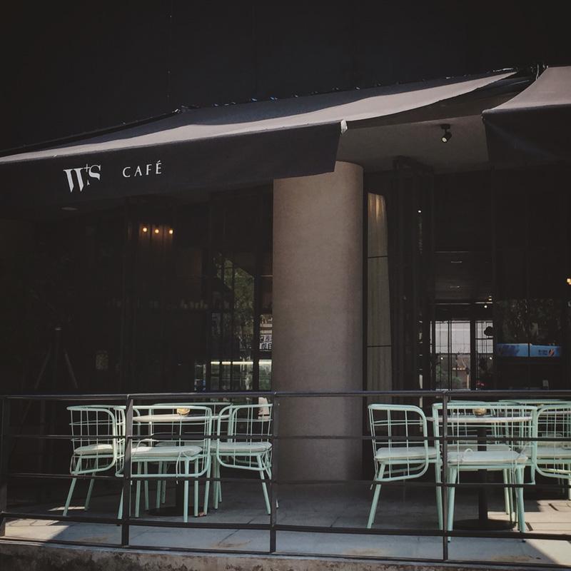 杭州 W+S CAFÉ 图1